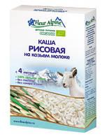 Каша рисовая детская Fleur Alpine