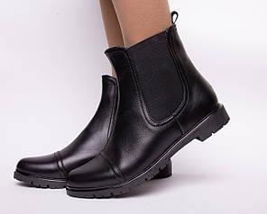 Ботинки челси из натуральной черной кожи №334-1