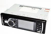 Автомагнитола 1 DIN ДИН USB SD AUX 4RCA в машину с экраном 3015