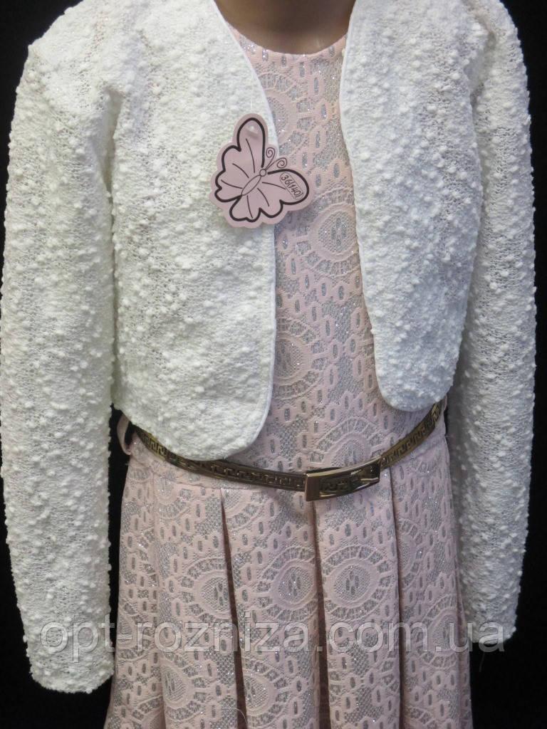 Детское розовое платье с болеро.