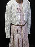 Детское розовое платье с болеро., фото 2