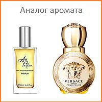 168. Духи - 60 мл.  Eros Pour Femme  от Versace