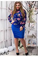 Принтовый женский костюм с юбкой (48-52),доставка по Украине