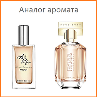 176 Духи - 60 мл. Hugo Boss The Scent For Her