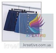 Джинсовая юбка с Вашим логотипом (от 50 шт.), фото 1