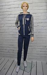 Спортивные костюмы женские Харьков