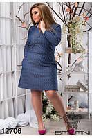Джинсовое женское платье (48-54), доставка по Украине