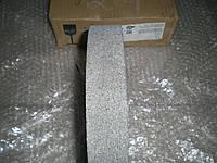 """Круг шлифовальный ПП 250х40х76мм 14А (Серый) F46 /зерно 40 (СТ) """"ВАЗ"""""""