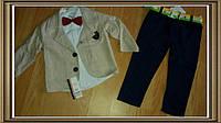 Нарядный костюм тройка