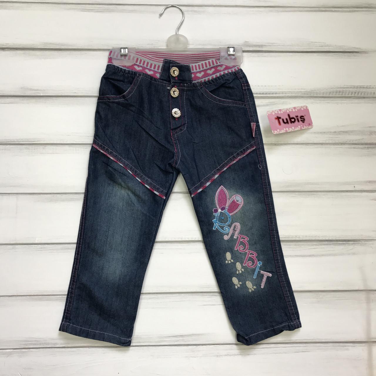 Размеры детских джинс