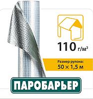 Паробарьер R110 - пароизоляционная пленка (JUTA) Чехия.