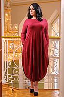 Платье бордовое в стиле оверсайз