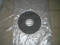 """Коло шліфувальний ПП 350х40х127мм 14А (Сірий) F46 /зерно 40 (СМ) """"ЗАК"""""""