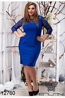 Платье  нарядное женское (50-56), доставка по Украине