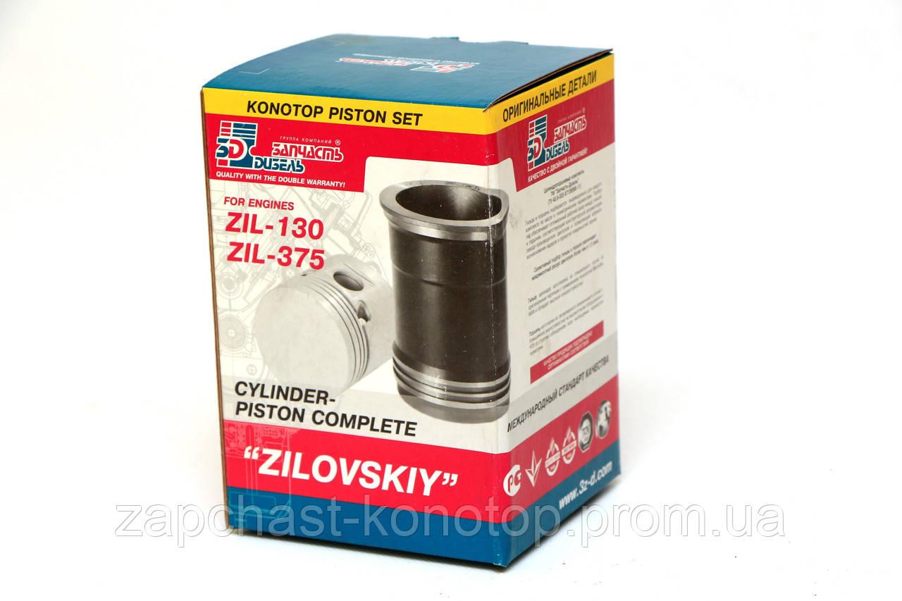 Поршневая ЗИЛ-130 (8шт) Конотоп (Гильза+Поршень+палец+стоп.кольца)