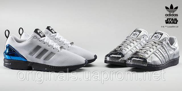 Новая коллекция Adidas, Reebok 2017. Официальный сайт Адидас - Украина. 3324fde9d5d