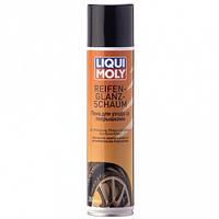 Піна для обробки шин Liqui Moly Reifen Glanz Schaum, 300мл