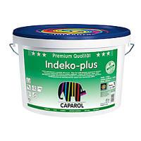 """Краска интерьерная латексная для стен и потолков матовая,стойкая к мытью Caparol """"INDECO PLUS""""  - 2,5 л."""