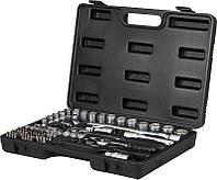 Набор инструментов  eXpert E-58-072 (72 предмета)