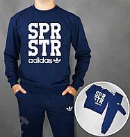 Спортивный костюм Adidas SPR STR синего цвета