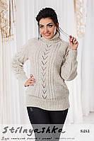 Вязанный свитер большого размера Елка молоко, фото 1