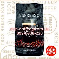"""Кофе в зёрнах """"Cup-Coffee"""" ESPRESSO 1000гр. (1кг)"""