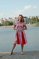Платье для беременных яркого цвета