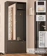 Палермо прихожая Мебель-Сервис 2160*848*352 мм