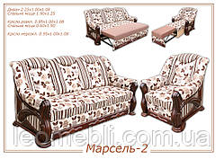 М'який диван Марсель - 2