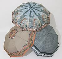 Женский зонт полуавтомат абстракция