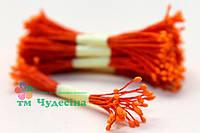 Тычинки Тайские ,оранжевые,круглые,красная нить