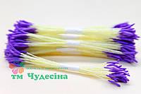 Тычинки Тайские,фиолетовые,длинные,желтая нить