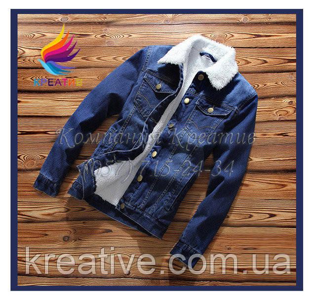 Джинсовый утеплённый пиджак-куртка с вашим логотипом (под заказ от 30-50 шт)
