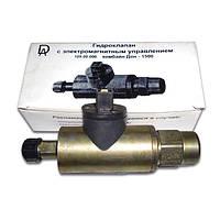 """Гидроклапан электромагнитный Дон-1500А/Б Дон-680 """"Ростсельмаш"""""""