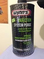 Очиститель INJECTION SYSTEM PURGE 1л