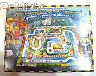Настольная игра Правила дорожного движения (IG2005)