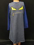 Трикотажное детское платье со свободной накидкой., фото 3