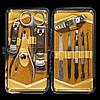 Маникюрный набор в декорированном футляре, 10 инструментов, фото 8