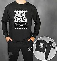 Спортивный костюм Adidas Originals Stars черного цвета