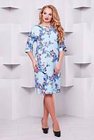 Женское Трикотажное платье Оливия небесного цвета 1126 (50-58)