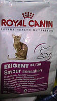 Royal canin EXIGENT 35\30 на вес, фото 1