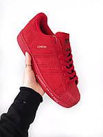 Женские кроссовки Adidas Superstar АТ - 433