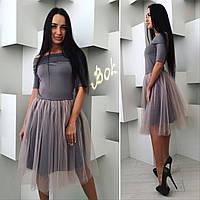 Платье с фатином 40- 178-179