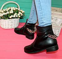 Ботинки черные сзади две цепочки на молнии