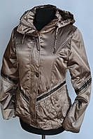 Демисезонная куртка на женщин
