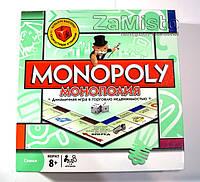 Настольная игра Монополия Люкс (IG2013)