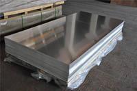 Лист алюминиевый толщиной от 0.5мм до 6мм. Раскрой листа 1000х2000, 1250х2500, 1500х3000.