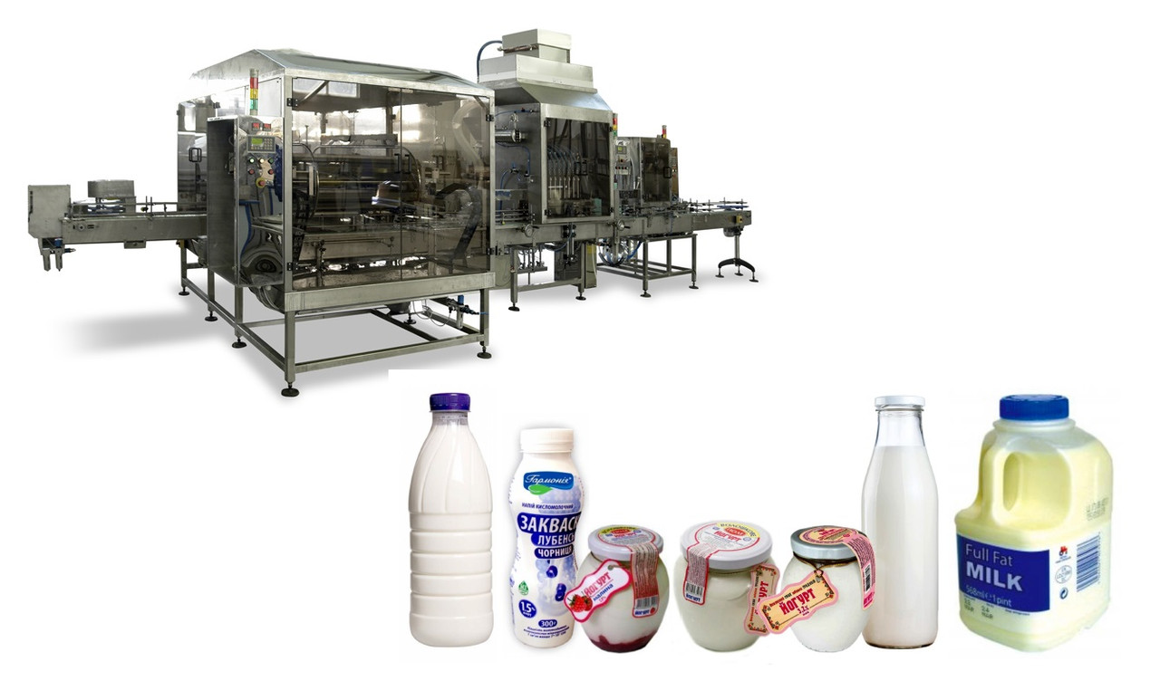 Линия розлива молочных продуктов в бутылки, банки ORB Ultra Clean - Таурас-Феникс ЛТД в Черкассах
