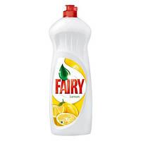 Средство для мытья посуды Fairy лимон 1л