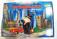 Настольная игра Монополия Классическая (IG2012)